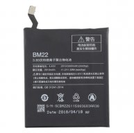 2910mAh Li-Polymer Battery BM22 for Xiaomi Mi 5