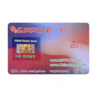 GPPLTE 4G+ PRO 3 Perfect Solution for Ultra Thin Smart Decodable Chip to Sim Card
