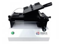 OCA Polarizer film laminating machine Built in vacuum pump for Mobile Phone LCD with Mold