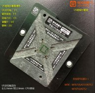 For MT6735/6737/6753/6752/6732 CPU Tin Plate Plate U5 Reballing Solder BGA Stencil Magnet Base CPU Adjustment Plate Amaoe