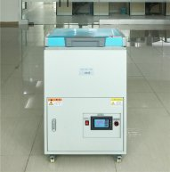 -180℃ Degrees Celsius Frozen Separator 16 inch Mobile LCD Freezing Separator Machine 2000W 50HZ