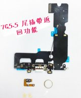 New Charging Dock Flex Cable with Home Button Return Solution for iPhone 7 Plus-Gold