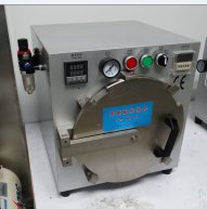 automatic Debubbling Bubble Removing Machine for cell Phone LCD Repair 410*410*420mm