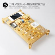 WL 6 IN 1 Apple chip and hard disk test fixture for iPhone 4S, 5, 5C, 5S