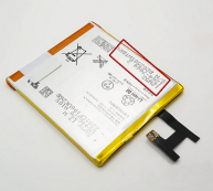 Built-in Battery for Sony Xperia Z L36H