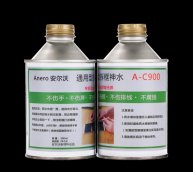 Anero A-C900 300ML Phone Frame Remover Liquid For Iphone/Samsung etc.(Only Shipping Fedex)