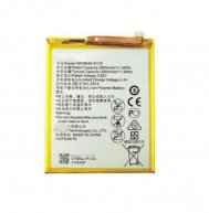 OR Quality Battery For Huawei P8 Lite 2017 3000mAh