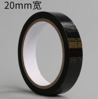 ESD Antistatic Grid Tape for PCB Electronic Components Package Seal,Width: 20mm