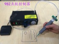 Auto Glue Dispenser Solder Paste Liquid Controller Dropper SP-982 110V