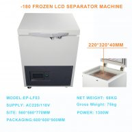 110V -180 Degrees Frozen Curved Screen Mobile Phone LCD Freezer Separator Machine