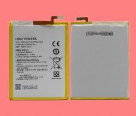 High Quality For Huawei Mate 7 Battery
