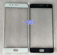 High Quality Front Glass Lens For One Plus 3
