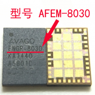 8030 for iphone 6 small chip power amplifier ic