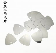 10PCS/Lots Metal Guitar Pick Disassembly Tool - Thin
