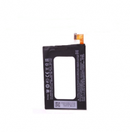 Battery for HTC one (M7) 801