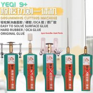 New Style 9+ Ample Power Cutting Glue Remover Machine 1psc Handle+5set Parts