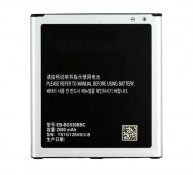 4.35V/2600mAh Battery For Samsung Galaxy J5/J500