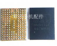 WM5110E Big Audio IC Chip For Samsung Galaxy S5/Note 4
