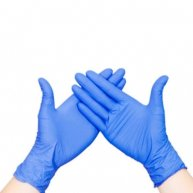 50Pair/Pack Durable Disposable Nitrile Rubber Gloves