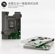 MIJING 5 In 1 NAND Flash Memory Motherboard Test Fixture Tools hard disk test stand Repair for iPhone 5/5S/5C/6/6P