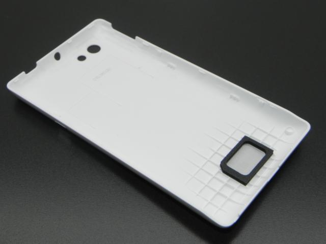 discount Back Cover For sony Xperia miro ST23I -White
