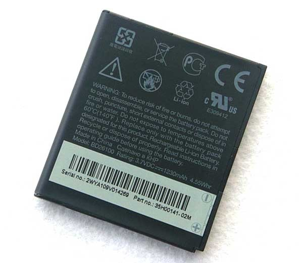 discount Battery For HTC 7 Surround