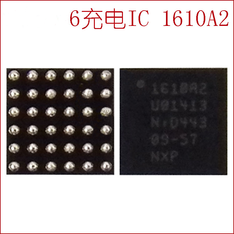 discount High Quality USB Charging IC 1610A2 For Iphone 6 4.7'