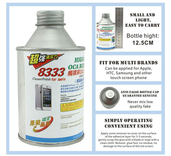 8333 Glue remover for LOCA glue samsung iphone and other screen separator mahine 250ML  (DHL/UPS/TNT/EMS can not accept it ship .only post can ship it )