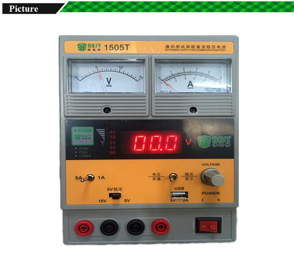 BST-1505T DC Regulated Power Supply 220V