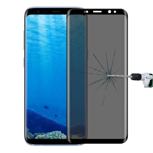 For Samsung Galaxy S8 3D Curved Privacy Anti-glare Silk-screen Full Screen Tempered Glass Screen Protector