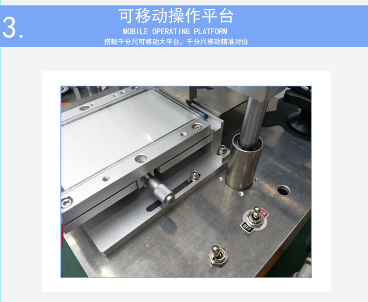 COG Test Stand FPC Line Test Display Test Stand Mobile Phone Screen LCD FOG  Backlight Test