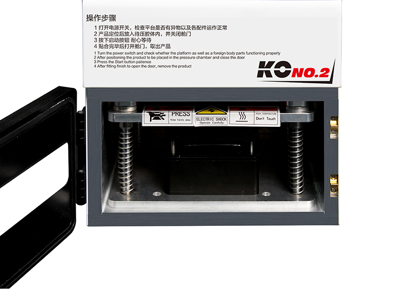 The Newest Upgrade KO Vacuum Edge Screen Lcd Laminating And Bubble Removing Machine