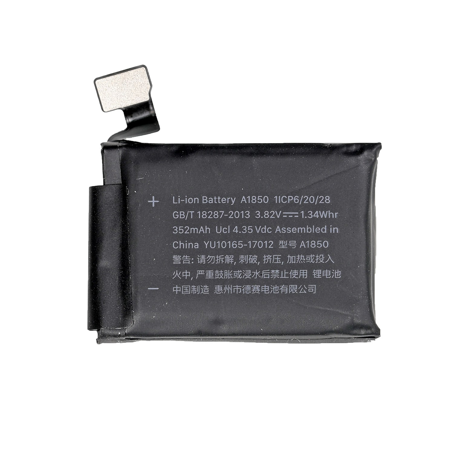 For Apple Watch Series 3rd GPS+Cellular Battery 42mm