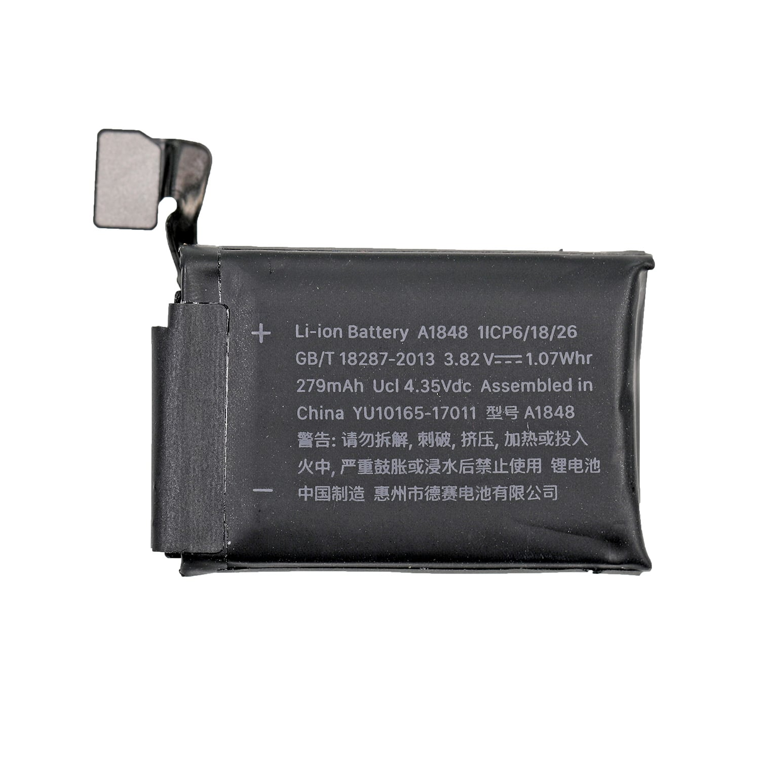For Apple Watch Series 3rd GPS+Cellular Battery 38mm