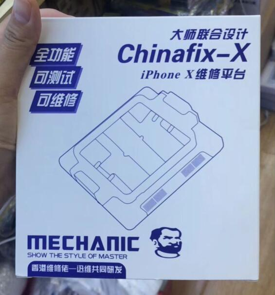 MECHANIC Chinafix-x Tester for iPhone X Test & Repair Specialized Multifunctional Testing Maintenance Platform Machine