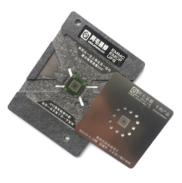 Professional IC custom Tin plant net For EMMC/EMCP/UFS/  BGA153/162/169/186/221/254 CHIP IC Tin Mesh Kit