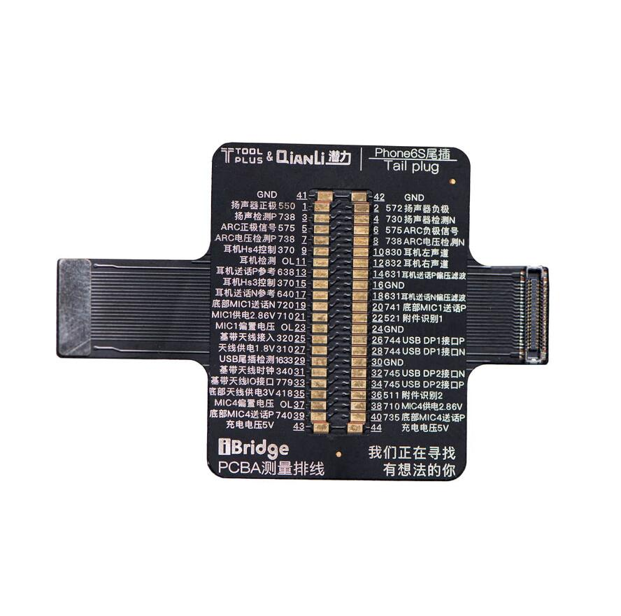 QianLi ToolPlus iBridge PCBA Testing Cable for Front Camera/Rear Camera/Dock Connector/Touch