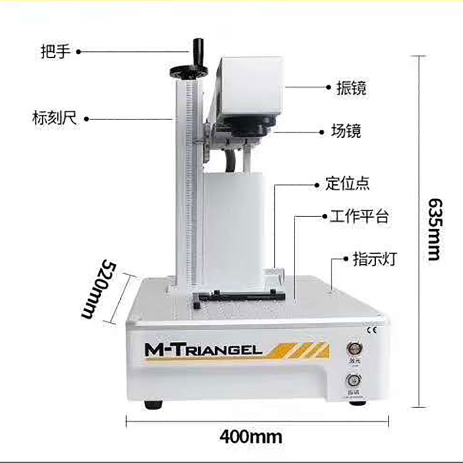 Laser separator machine laser cutting machine lcd separating machine for iphone glass back cover separate