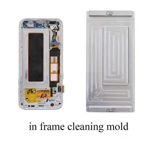 In Frame Position Glue Removing Mold for S7 edge S8 Note 8 LCD Heating Glue Cleaning