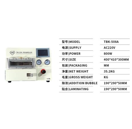 TBK-508A Curved Screen Laminating and Bubble Machine LCD Edge Laminating Machines For Samsung/iPhone/iPad with moulds