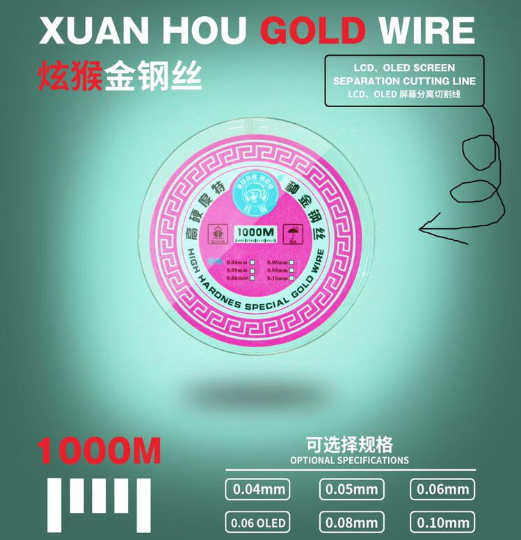 0.04mm 1000M Gold Molybdenum Wire LCD Glass Separation Cutting Line