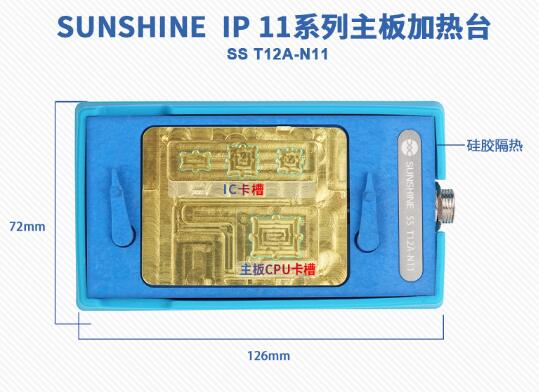 SS T12A-N11 For IPhone 11 11PRO 11PRO MAX PCB CPU Heat Degumming Mainboard Layer Heating Service Platform