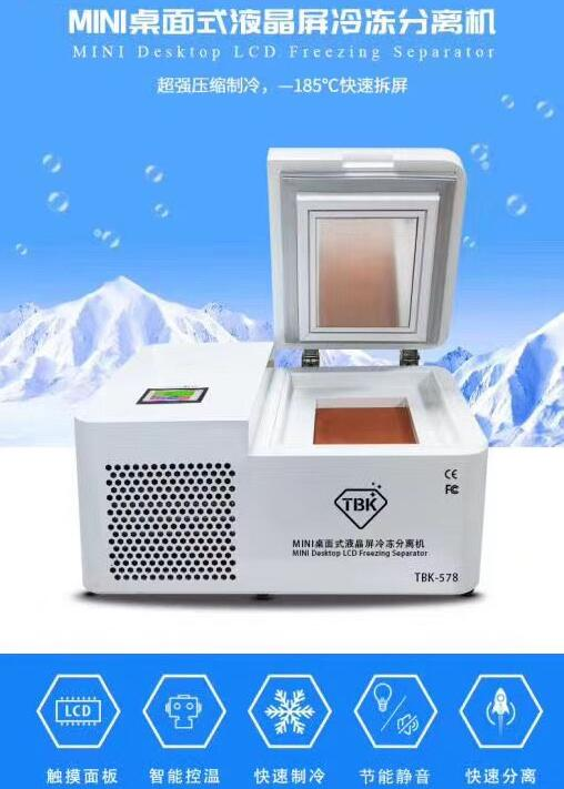 Mini Desktop LCD TBK-578 Mobile Freezing Separating Machine -185° LCD Frozen Separator for iPhone Samsung edge(220V)