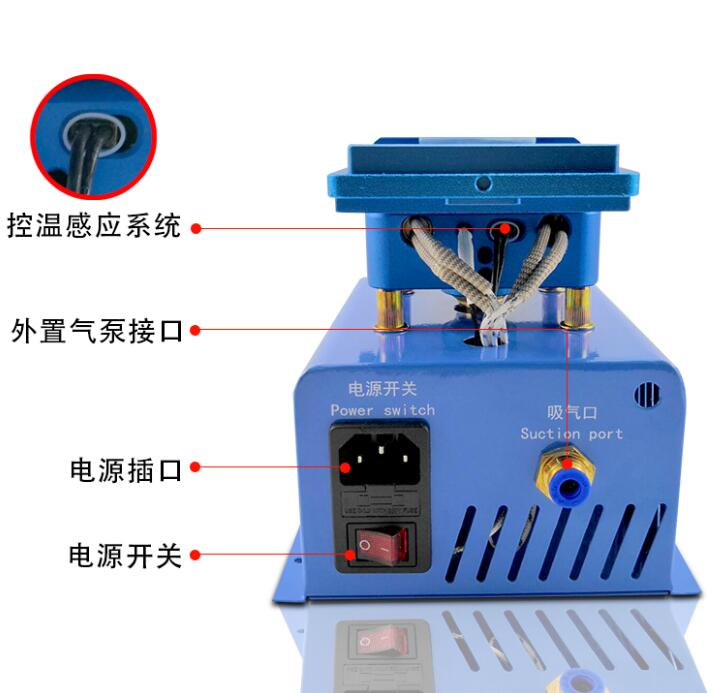 Universal LCD separator machine with 360 rotation plate for phone in frame LCD glass glue cleaning heating external vacuum pump