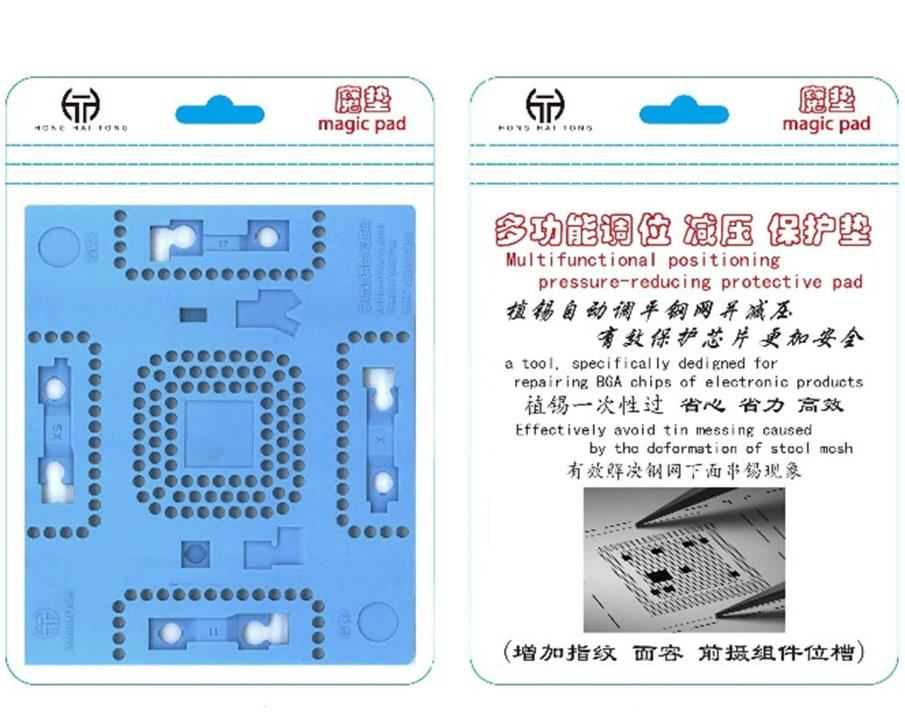 Multifunctional Positioning Pressure Reducing Magic Pad