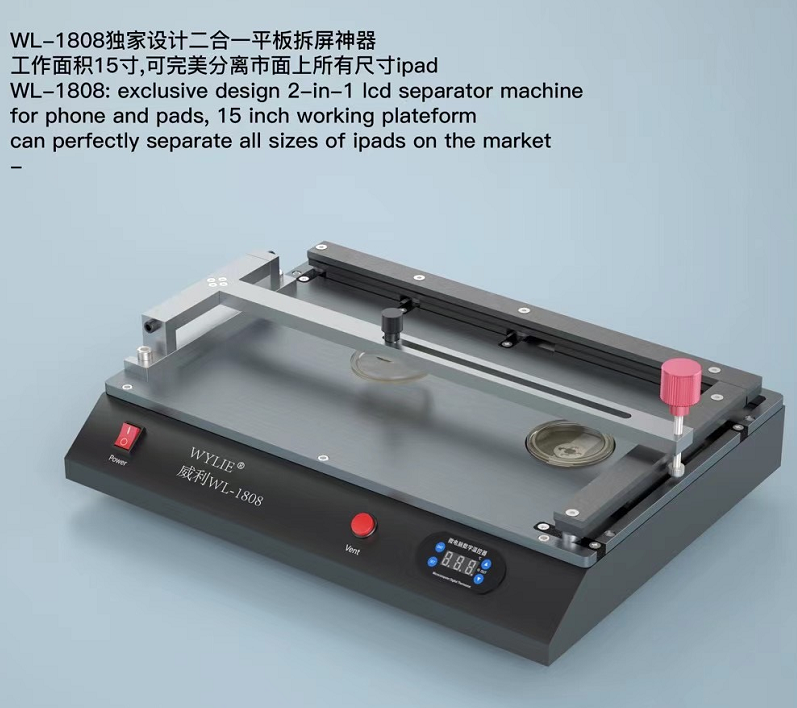 WL-1808 Desoldering Station Mobile Screen Removal Artifact For 15 Inch Tablets Only Heating The Frame To Remove The Screen